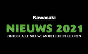 Kawasaki E-Magazine 2021